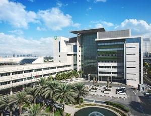 American Hospital, Dubai: Cost,Reviews, and Procedures | MediGence