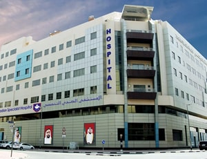 Canadian Specialist Hospital Dubai | Cost, Reviews, and Procedures | Medigence